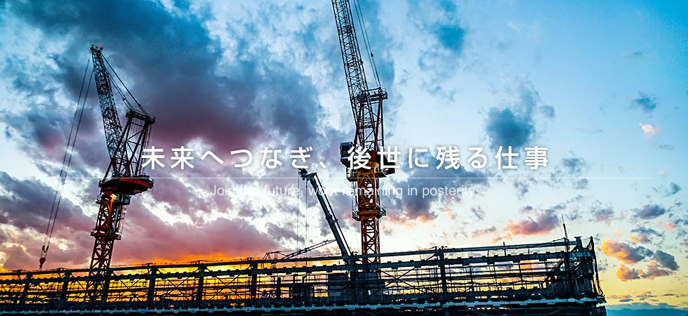 関東エリアの土木工事・都市土木 有限会社 シンメイ建設